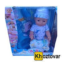 Интерактивная кукла-мальчик Беби Борн Baby Born