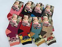Шерстяные носки на девочку 21-36 Ангора