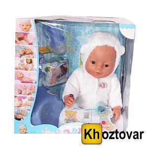 """Інтерактивна лялька-хлопчик """"Бебі Борн"""" в костюмі ведмедики"""