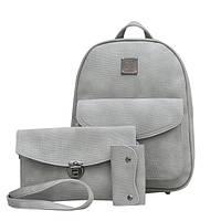Матовый женский рюкзак серый с сумкой-косметичкой и кошельком в комплекте