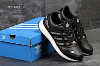 Мужские кроссовки Adidas Ultra Boost черные c белым