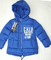 Куртка парка демисезонная для мальчика 4-5-6-7-8 лет