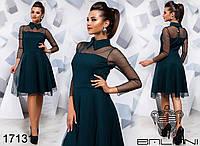 Нарядное   платье с воротничком новинка Balani (42,44,46,48)