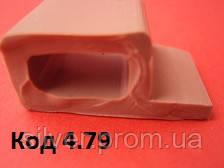 Профиль силиконовый термостойкий Р-образный 13мм