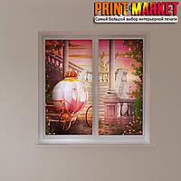 Рулонные шторы с фотопечатью карета и лестница 3d