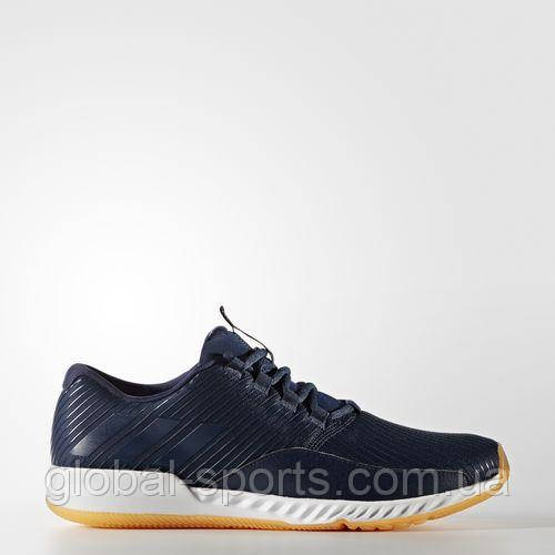 Мужские кроссовки Adidas CrazyTrain Bounce Chill(Артикул:BA8969)