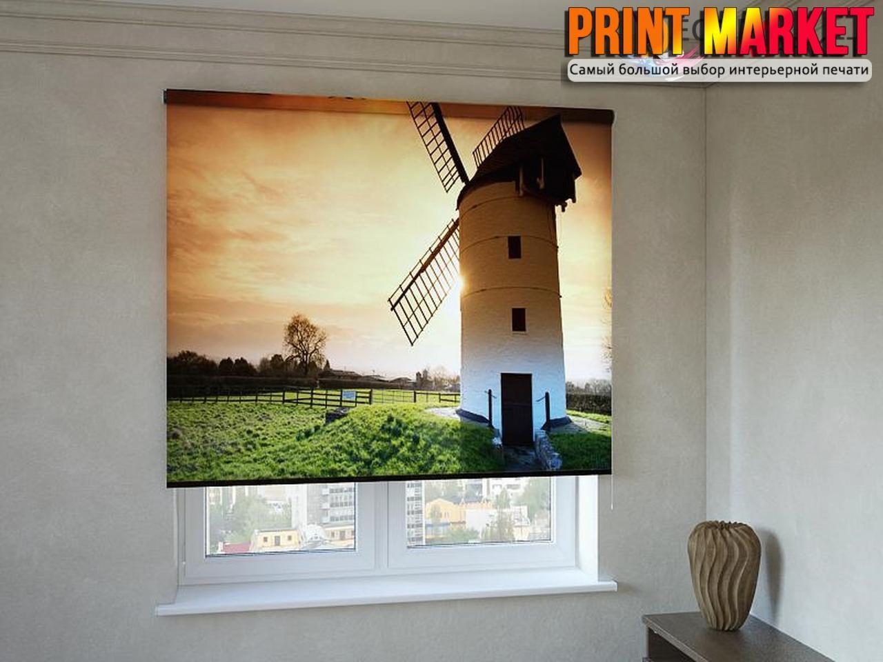 Рулонные шторы с фотопечатью мельница 3D