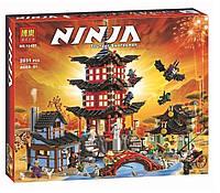 """Конструктор Bela Ninja  10427 """"Храм Аэроджитсу""""(аналог Lego Ninjago 70751), 2031 дет"""