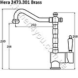 Кухонный смеситель AquaSanita Hera 2473.301 Brass, фото 2