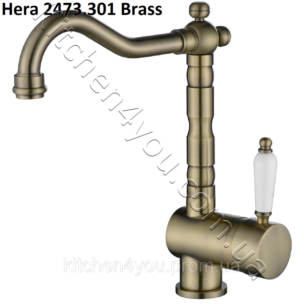 Кухонный смеситель AquaSanita Hera 2473.301 Brass