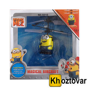 Іграшка для дітей Літаючий міньйон