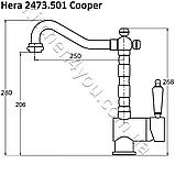 Кухонний змішувач AquaSanita Hera 2473.501 Copper (мідь), фото 2