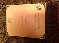 Сундук плоский подарочный из фанеры