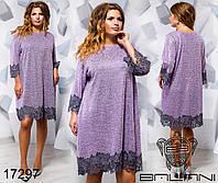 Женское  платье полированный трикотаж с напылением  большого размера  48-52,54-58,60-64