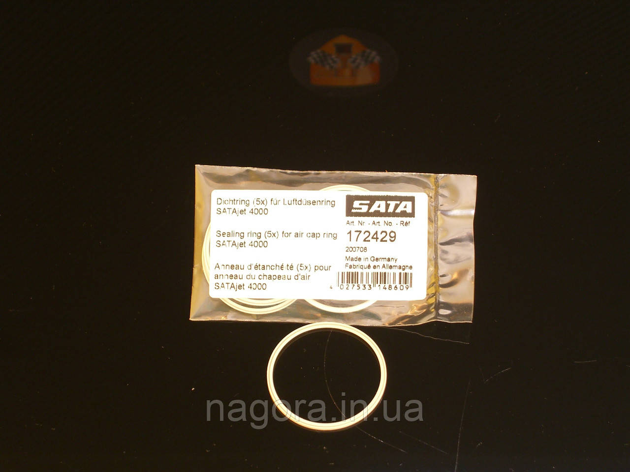 SATA Ущільнювальне кільце для повітряного ковпака (4000B)