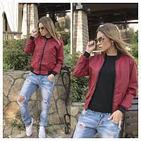 Куртка женская ветровка плащевка (4 цвета)