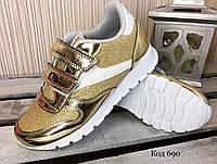 Детские кроссовки золото
