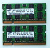 2 x 2GB DDR2 PC2-6400 800MHz SODIMM Samsung ( 4GB )