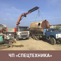 Услуги крана манипулятора до 15 тонн
