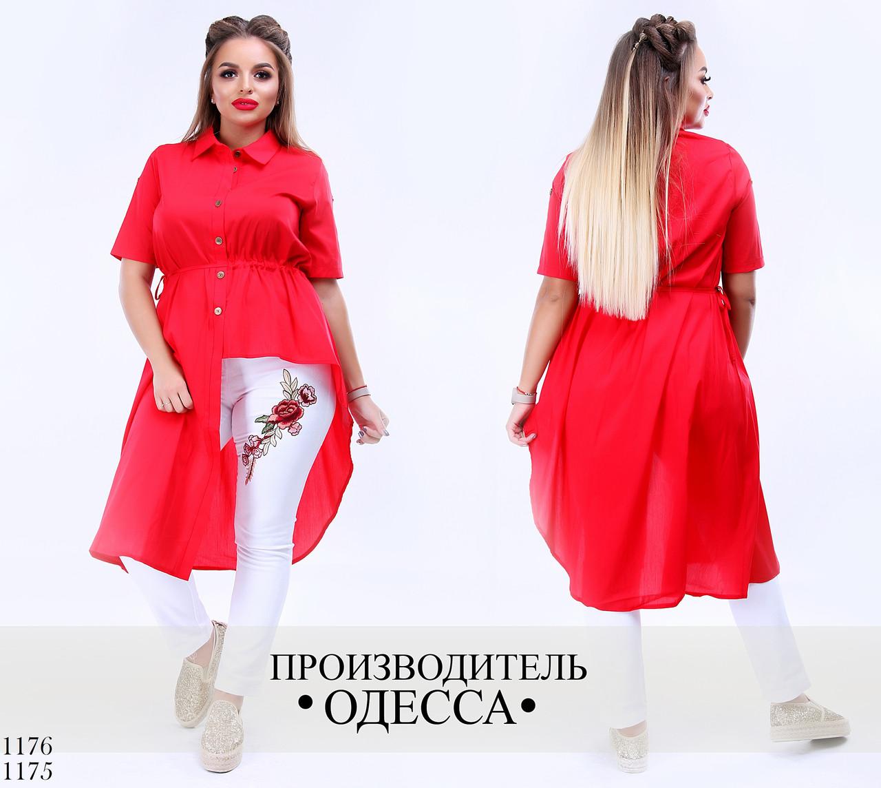 Джинсы Женские Купить Одесса
