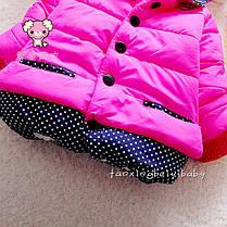 Куртка для девочки малиновая на кнопках с мышкой, фото 3