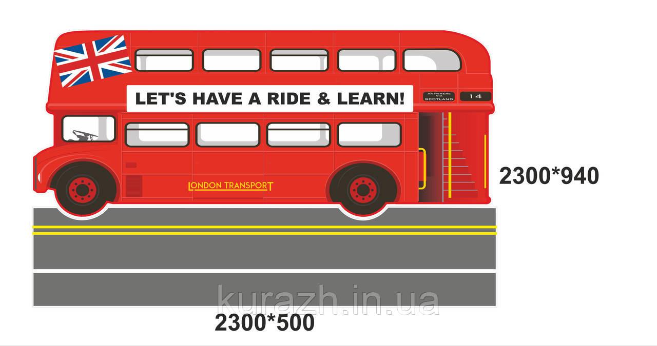 """Декоративний стенд """"Автобус"""""""