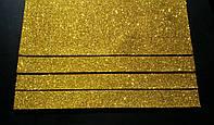 Глиттерный фоамиран XXL (60*40см)