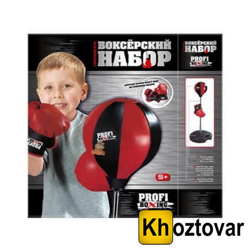 Детский боксерский набор Profi Boxing MS 0331