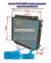 Радиатор охлаждения трактора КИРОВЕЦ К-701;К-701А, фото 3