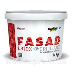 Фасадная краска FASADE LATEX Kompozit 1.4 кг
