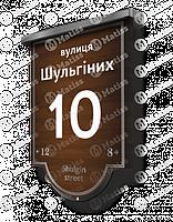 """Адрессная табличка """"РЕНЕСАНС СТАНДАРТ"""""""