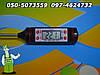 Электротермометр для коптилки, духового шкафа, мангала, барбекю Digital TP-101