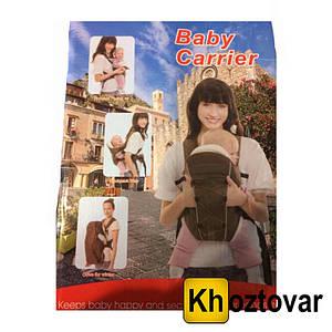 Рюкзак-переноска для немовлят Baby Carrier