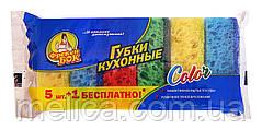 Губки кухонные Фрекен Бок Color (5+1 в подарок) - 6 шт.