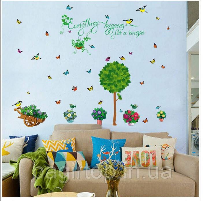 Декоративна наклейка на стіну Дерево з квітами (110х100см)