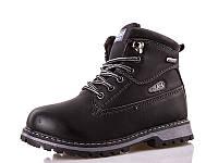 Зимняя обувь Ботинки для мальчиков от фирмы KLF(32-37)