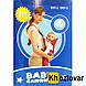 Слинг-рюкзак для переноски ребенка Baby Carriers EN71-2 EN71-3, фото 4