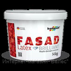 Фасадная краска FASADE LATEX Kompozit 7 кг