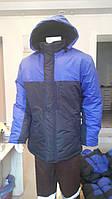 Куртка Вьюга зимняя, остатки
