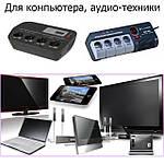 Стабілізатори для комп'ютера, аудіо, відео техніки