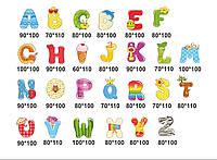 Набор декоративных английских букв
