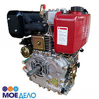 Двигатель дизельный BULAT BT186FE (9 л.с.) с электростартером