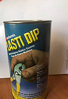 PLASTI DIP Sprayable 1 л черный