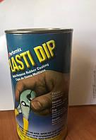 PLASTI DIP Sprayable 1 л черный, фото 1