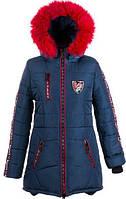 Зимняя тёплая удлиненная куртка- парка для девочек, размеры 38-44, S497
