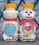 Банку «Ведмедик Гаммі» («Gummi Bears») 230,340,750 мл., фото 3