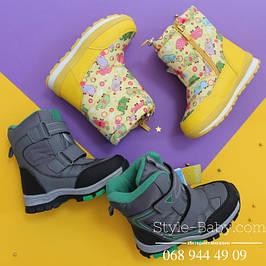 Зимняя детская обувь: ботинки, сапожки, дутики, термо-обувь