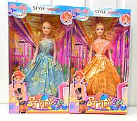 Кукла (Разные виды) В012-50