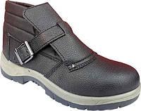 Защитная обувь для сварщика