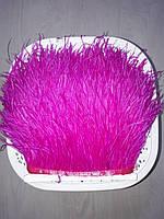Перьевая тесьма из перьев страуса .Цена за 0,5м